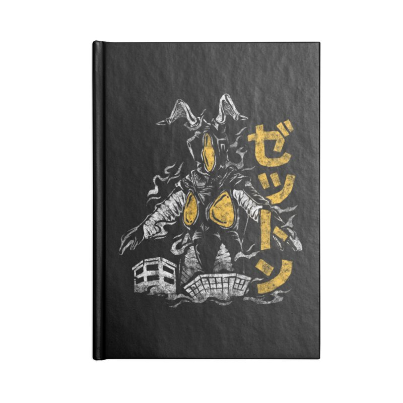 Zetton Accessories Blank Journal Notebook by saimen's Artist Shop