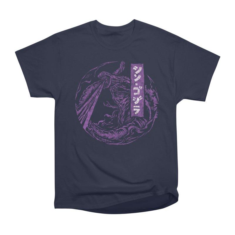 Shin Gojira Men's Heavyweight T-Shirt by saimen's Artist Shop