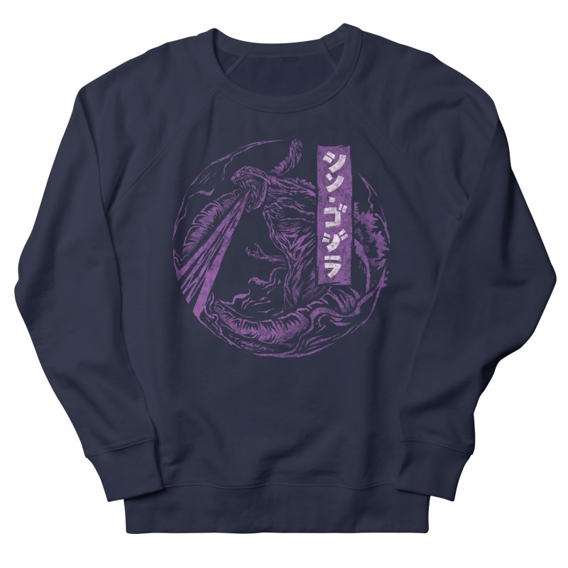 Shin Gojira Men's French Terry Sweatshirt by saimen's Artist Shop