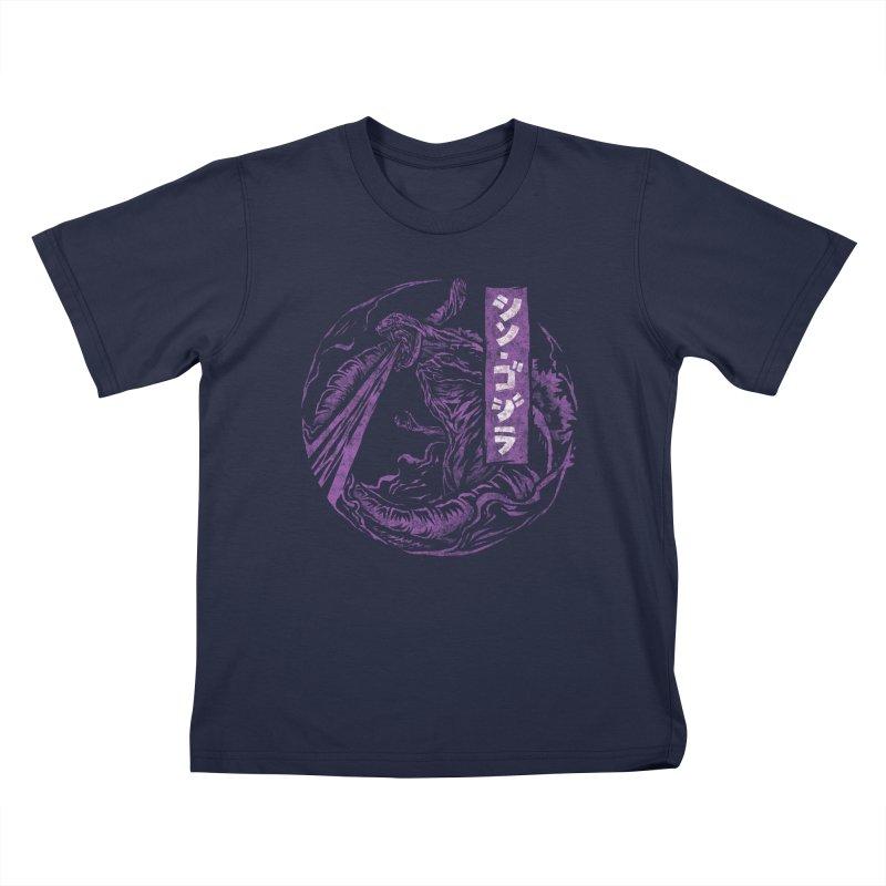 Shin Gojira Kids T-Shirt by saimen's Artist Shop