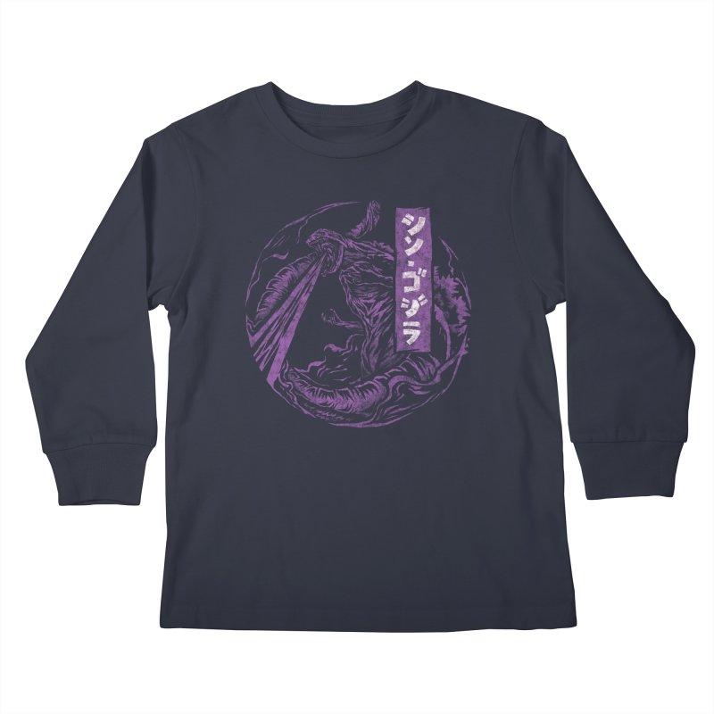 Shin Gojira Kids Longsleeve T-Shirt by saimen's Artist Shop