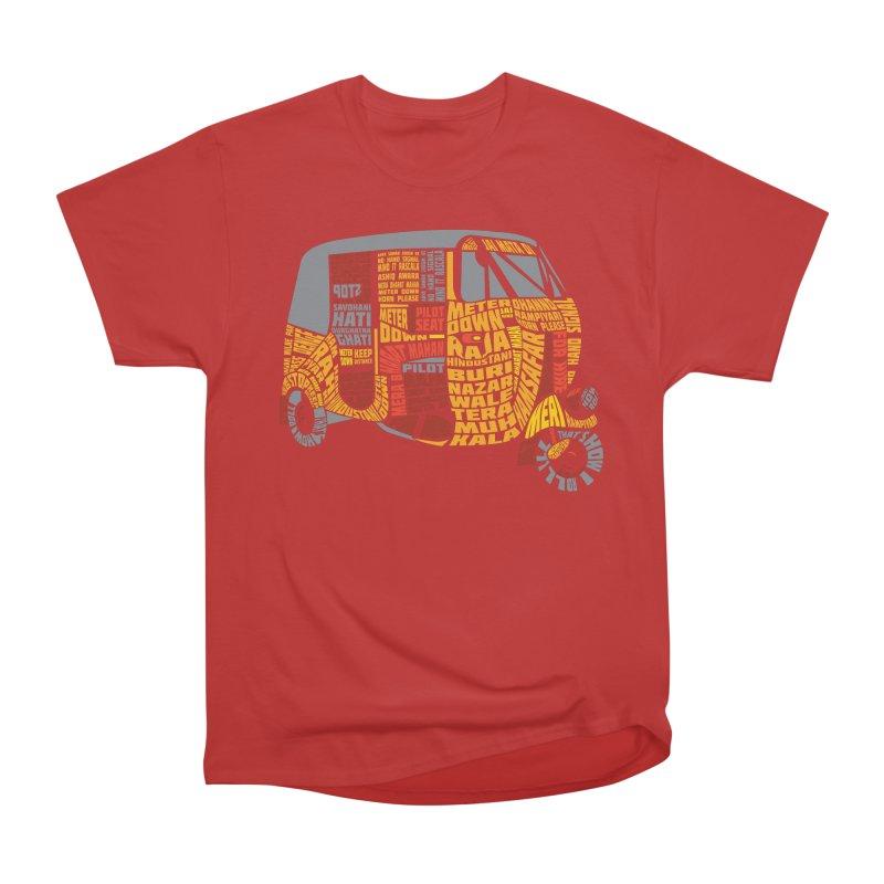 Indian Auto Typography Men's Heavyweight T-Shirt by Saksham Artist Shop