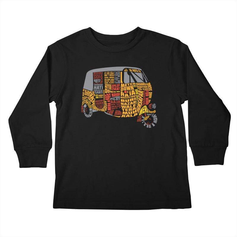Indian Auto Typography Kids Longsleeve T-Shirt by Saksham Artist Shop