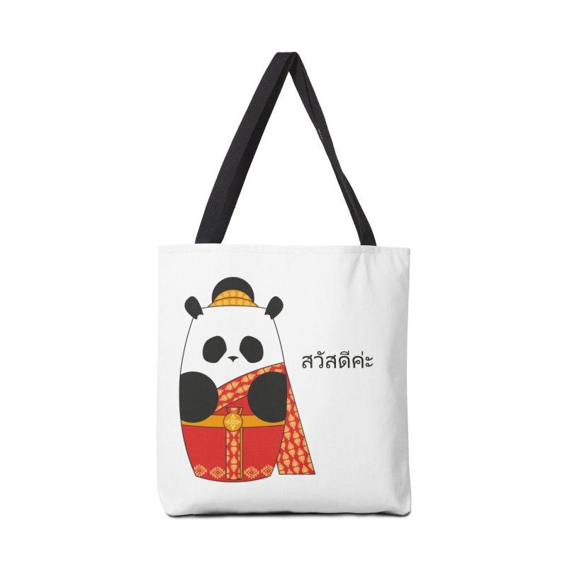 Culture Panda - Thai Accessories Bag by Designs by sakubik