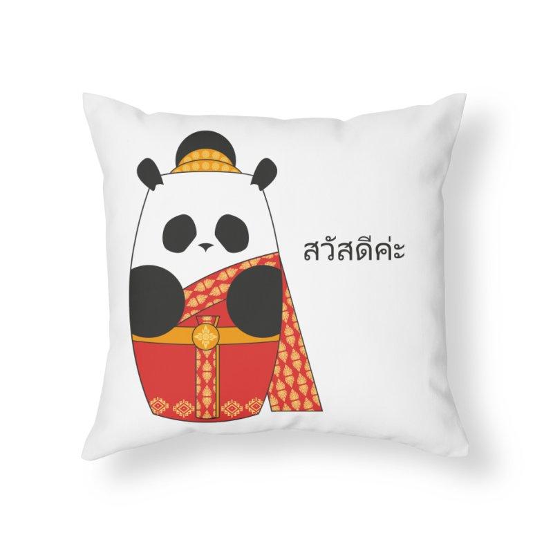 Culture Panda - Thai Home Throw Pillow by Designs by sakubik