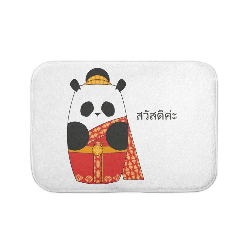 Culture Panda - Thai Home Bath Mat by Designs by sakubik