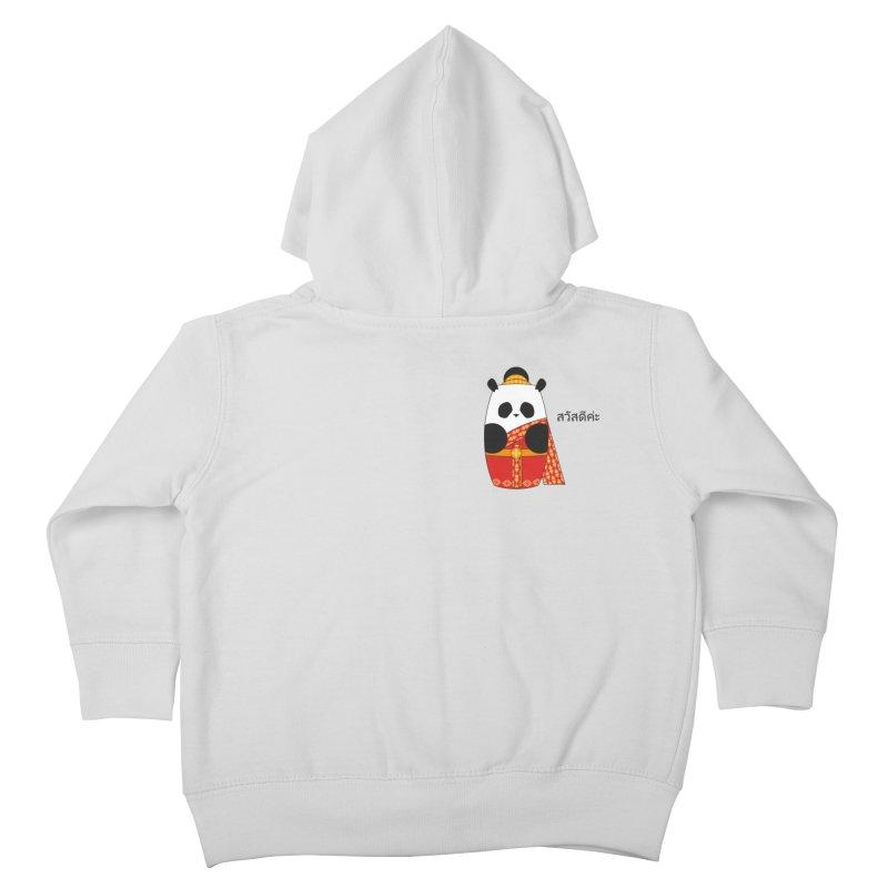 Culture Panda - Thai Kids Toddler Zip-Up Hoody by Designs by sakubik