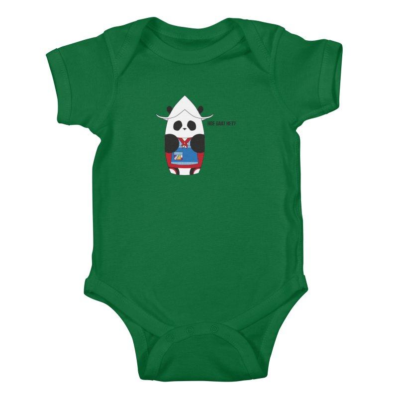 Culture Panda - Netherlands Kids Baby Bodysuit by Designs by sakubik