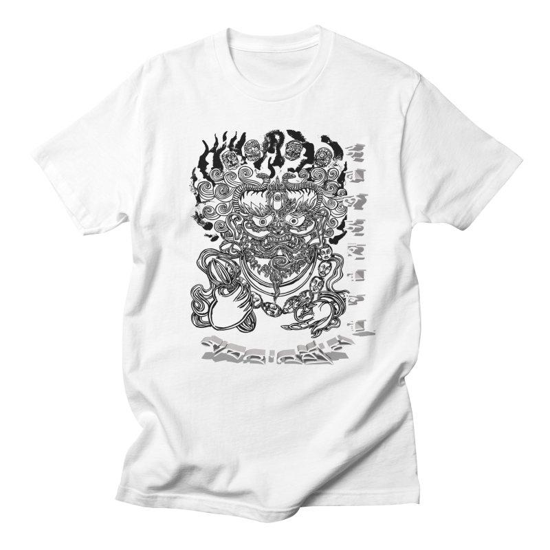 Dakini Samskara  Men's Regular T-Shirt by  SAMSKARA