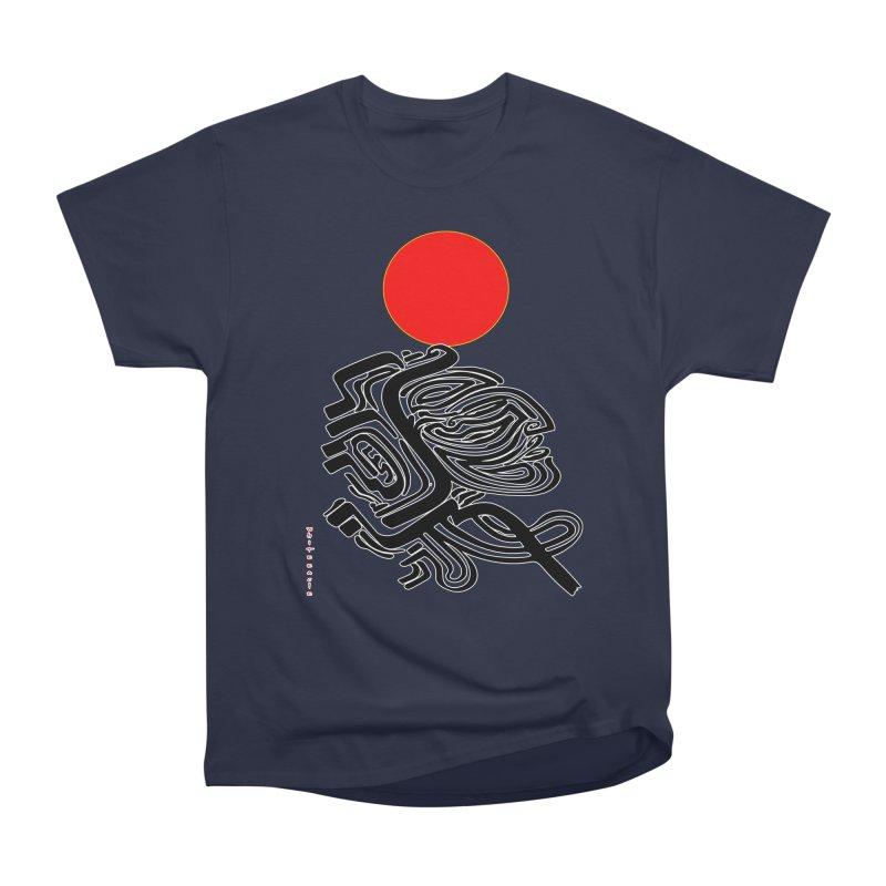 RedQueen Women's Heavyweight Unisex T-Shirt by  SAMSKARA