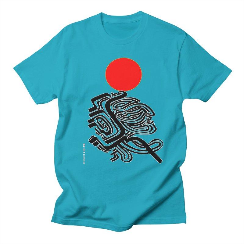 RedQueen Women's Regular Unisex T-Shirt by  SAMSKARA