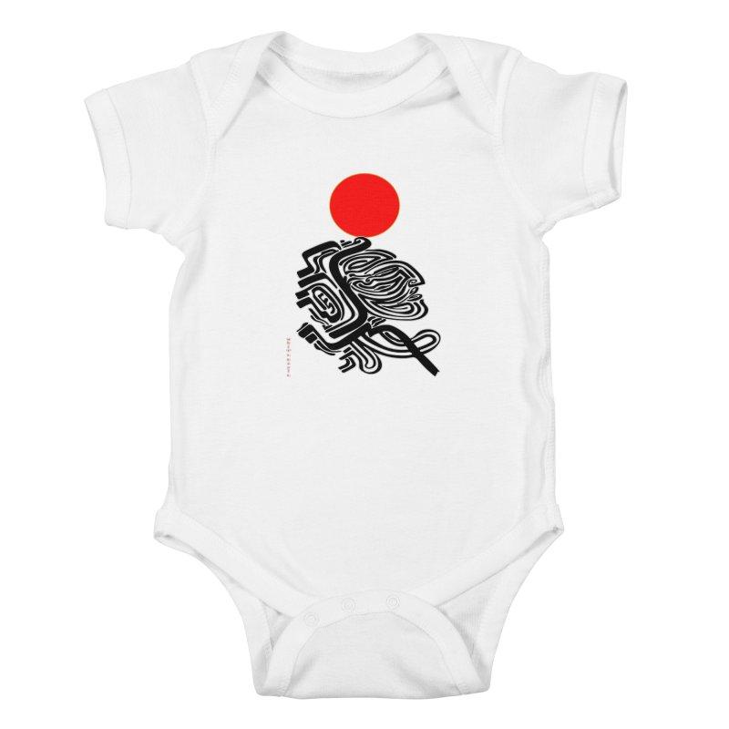 RedQueen Kids Baby Bodysuit by  SAMSKARA