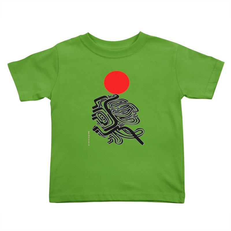 RedQueen Kids Toddler T-Shirt by  SAMSKARA