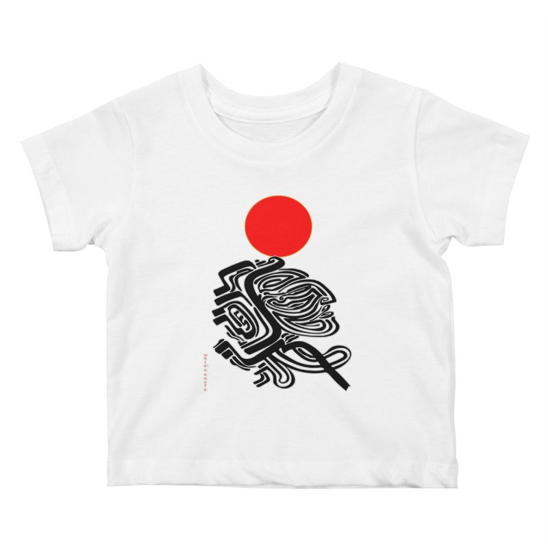 RedQueen Kids Baby T-Shirt by  SAMSKARA