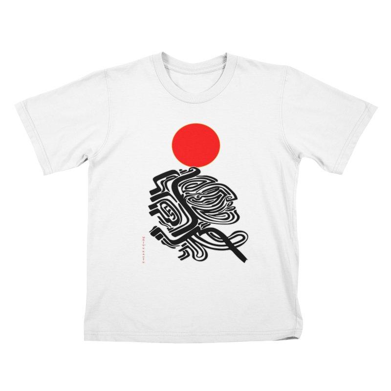 RedQueen Kids T-Shirt by  SAMSKARA