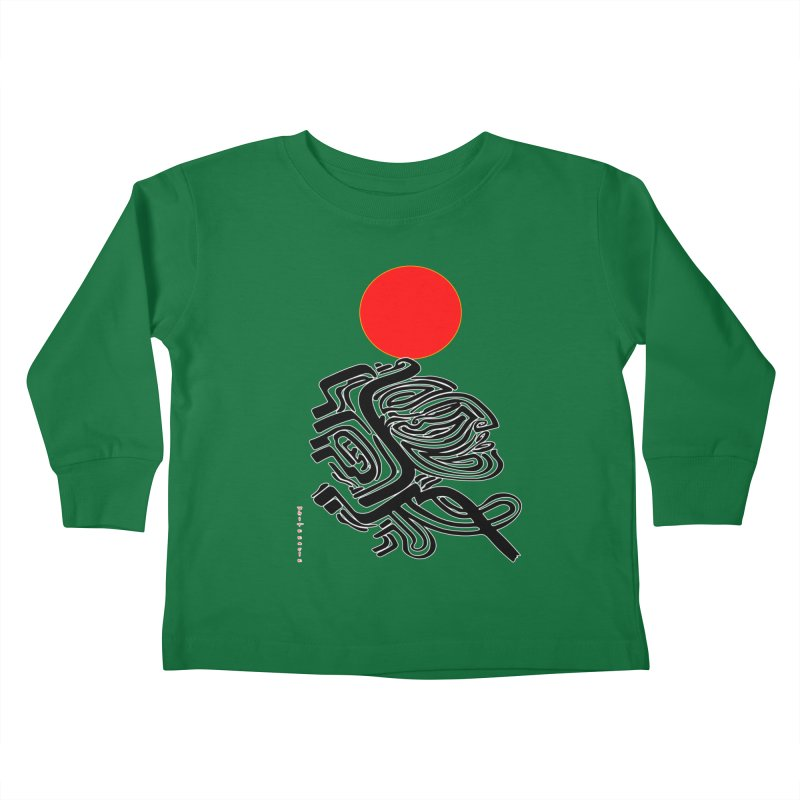 RedQueen Kids Toddler Longsleeve T-Shirt by  SAMSKARA