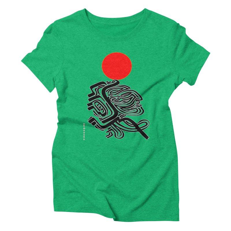 RedQueen Women's Triblend T-Shirt by  SAMSKARA