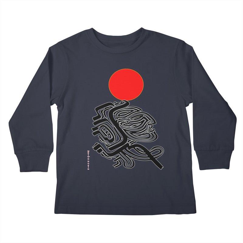 RedQueen Kids Longsleeve T-Shirt by  SAMSKARA
