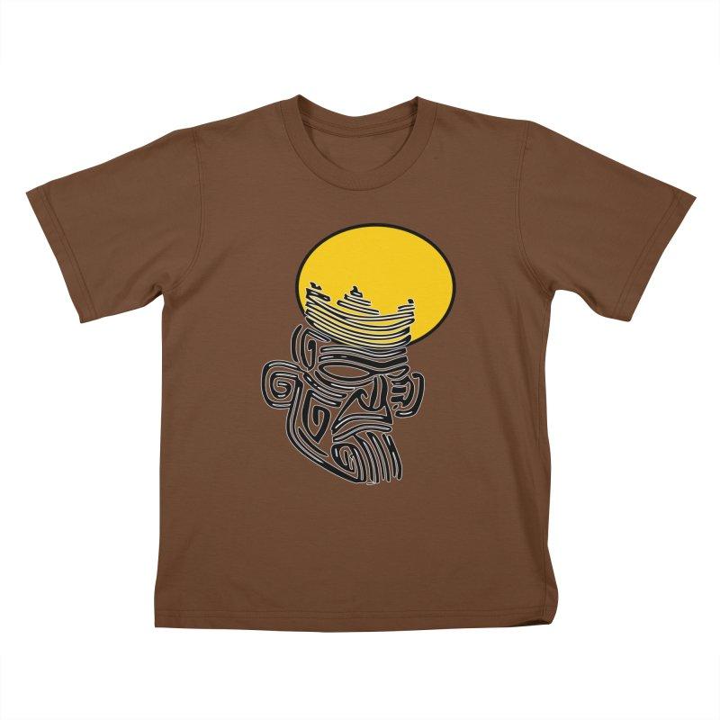 Ancestor Kings Kids T-Shirt by  SAMSKARA