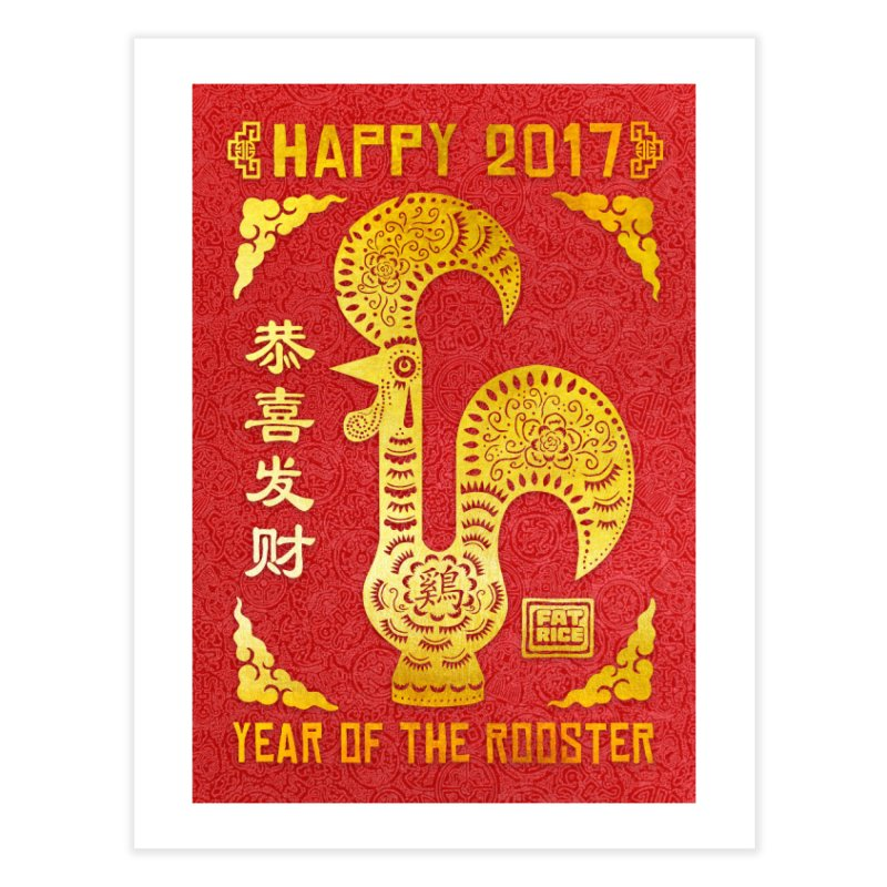 Fat Rice: Year of the Rooster Home Fine Art Print by Sarah Becan