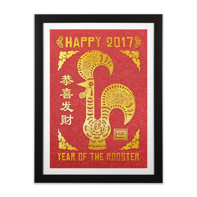 Fat Rice: Year of the Rooster Home Framed Fine Art Print by Sarah Becan