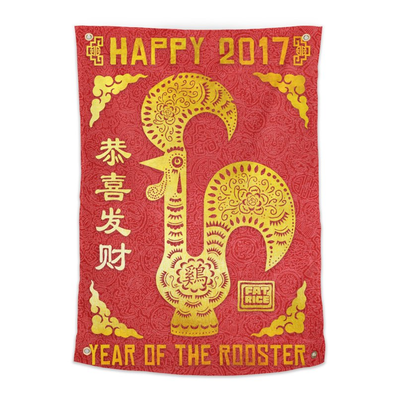 Fat Rice: Year of the Rooster Home Tapestry by Sarah Becan