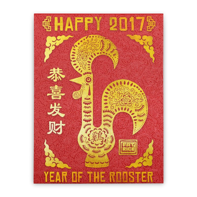 Fat Rice: Year of the Rooster Home Stretched Canvas by Sarah Becan
