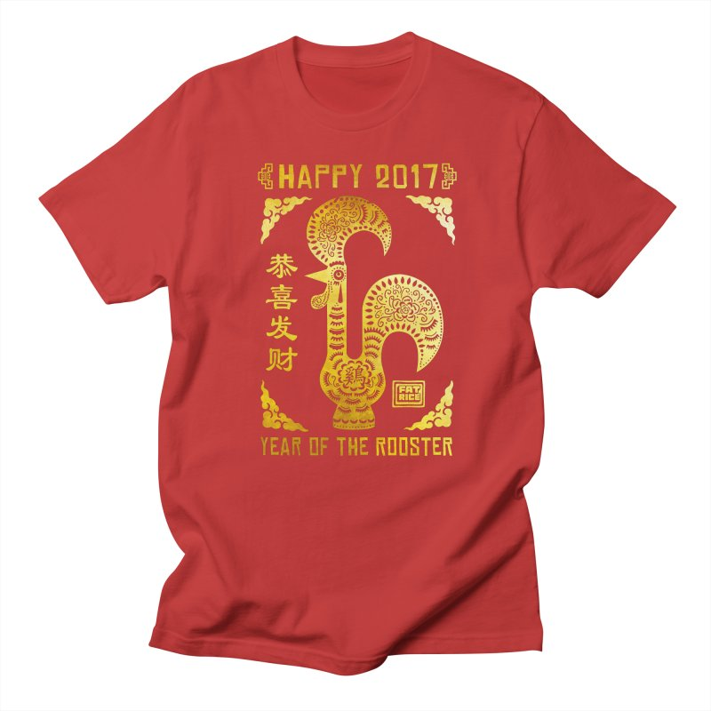 Fat Rice: Year of the Rooster Men's T-Shirt by Sarah Becan