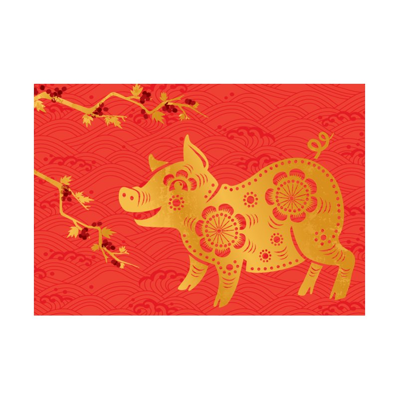 Year of the Pig Marz/Fat Rice Collaboration by Sarah Becan