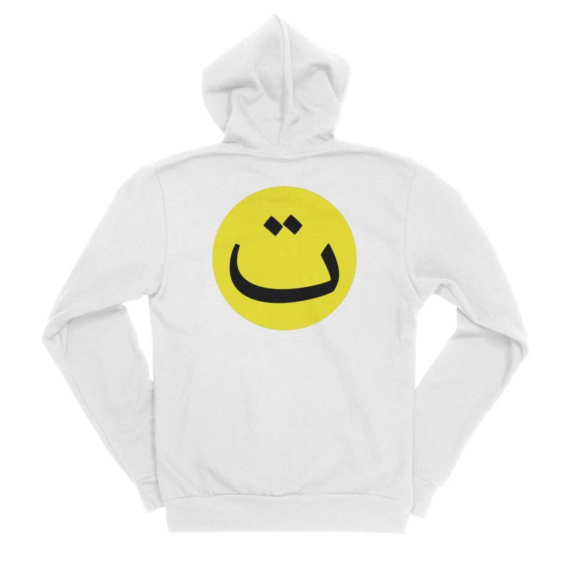 Tah Smiley by Sardine Men's Zip-Up Hoody by Sardine