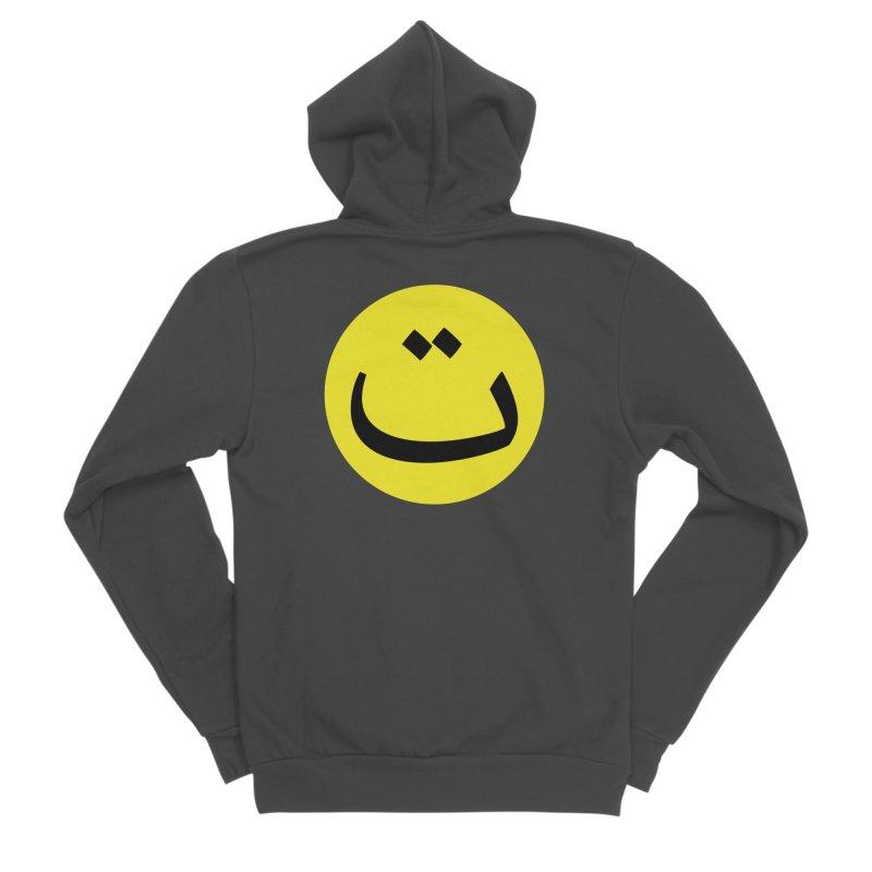 Tah Smiley by Sardine Women's Sponge Fleece Zip-Up Hoody by Sardine