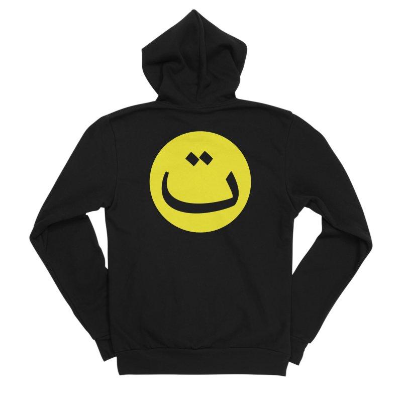 Tah Smiley by Sardine Men's Sponge Fleece Zip-Up Hoody by Sardine