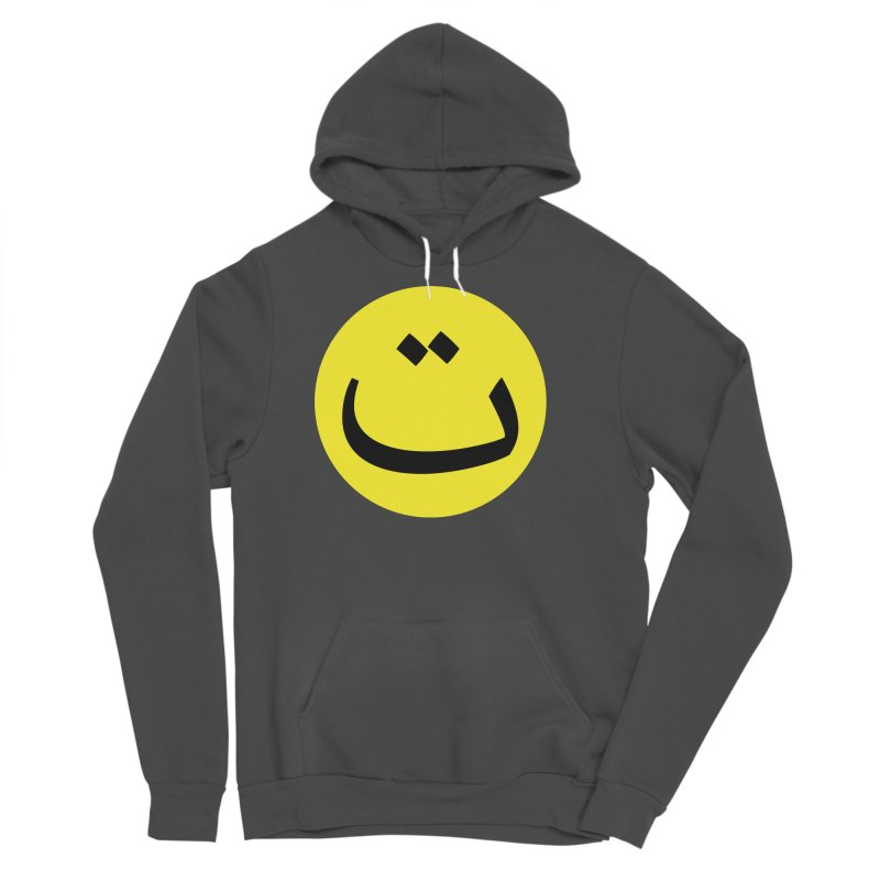 Tah Smiley by Sardine Men's Sponge Fleece Pullover Hoody by Sardine