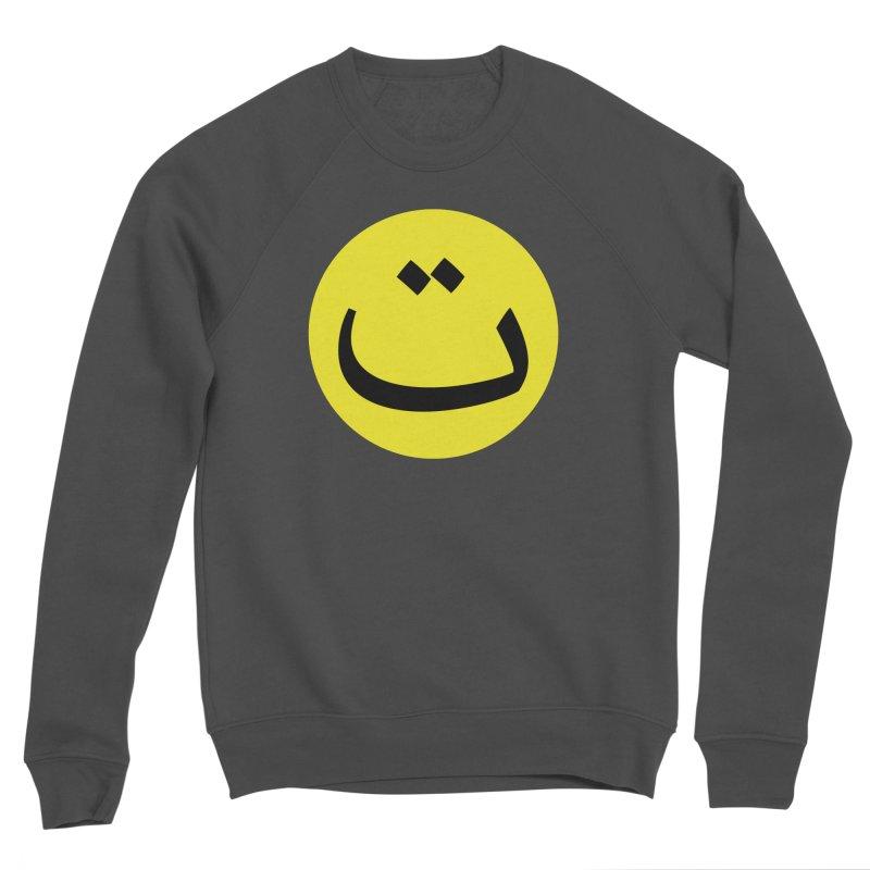 Tah Smiley by Sardine Women's Sweatshirt by Sardine