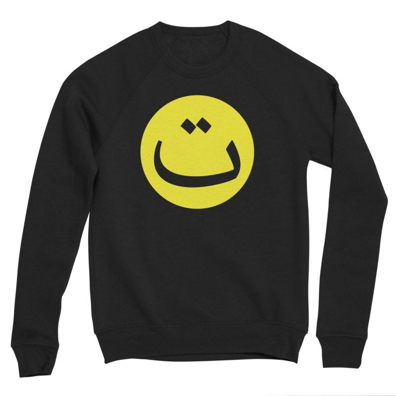 Tah Smiley by Sardine Men's Sponge Fleece Sweatshirt by Sardine