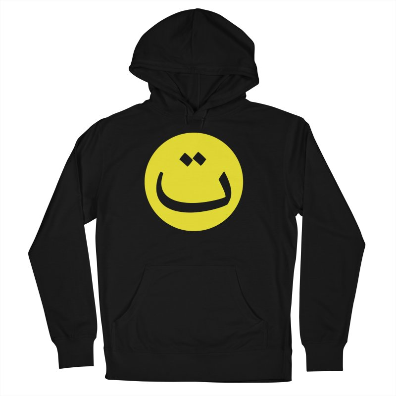 Tah Smiley by Sardine Men's French Terry Pullover Hoody by Sardine
