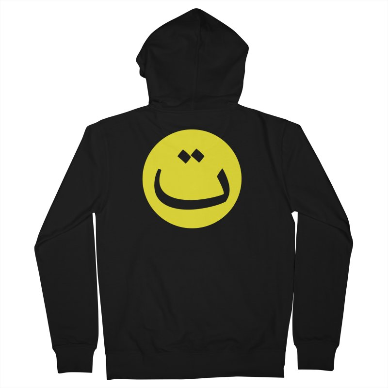 Tah Smiley by Sardine Men's French Terry Zip-Up Hoody by Sardine