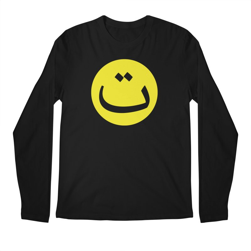 Tah Smiley by Sardine Men's Regular Longsleeve T-Shirt by Sardine