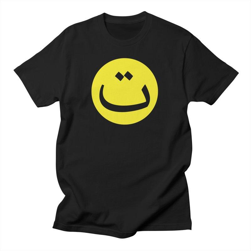 Tah Smiley by Sardine Men's Regular T-Shirt by Sardine