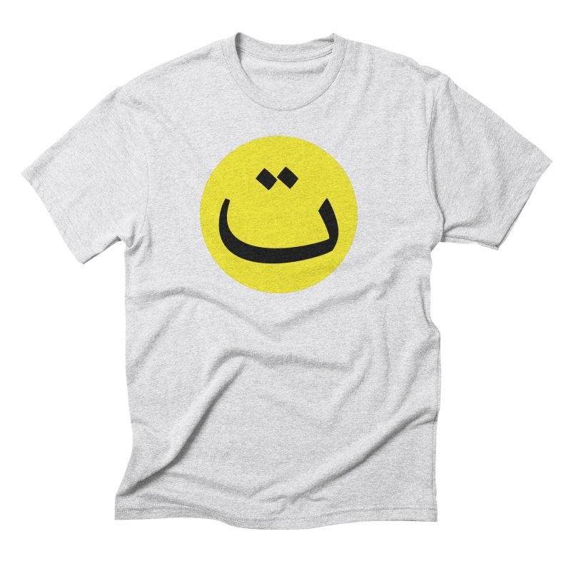 Tah Smiley by Sardine Men's Triblend T-Shirt by Sardine