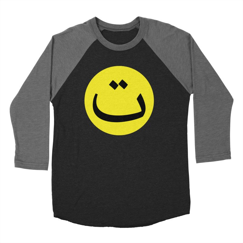 Tah Smiley by Sardine Men's Baseball Triblend Longsleeve T-Shirt by Sardine