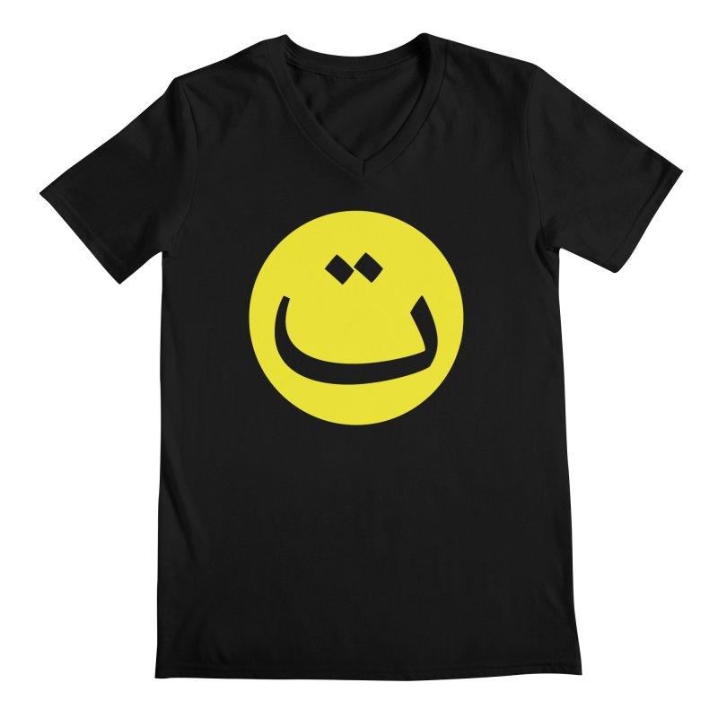 Tah Smiley by Sardine Men's Regular V-Neck by Sardine