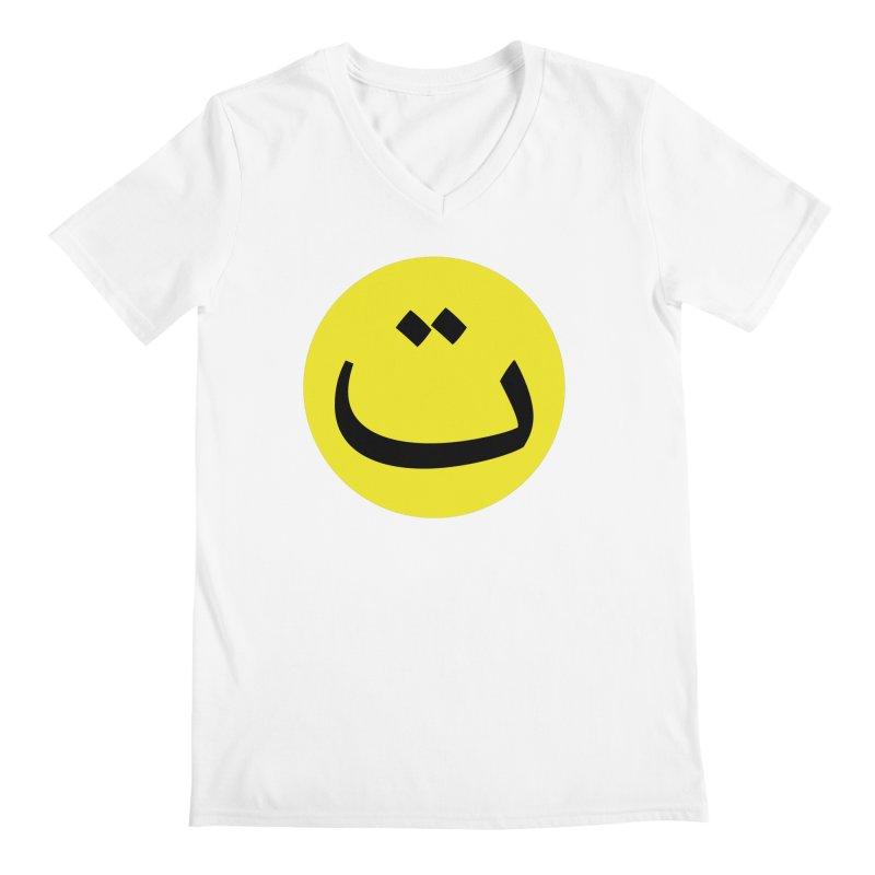 Tah Smiley by Sardine Men's V-Neck by Sardine
