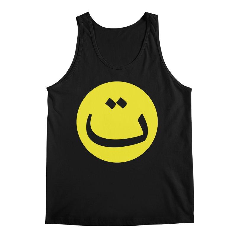 Tah Smiley by Sardine Men's Regular Tank by Sardine