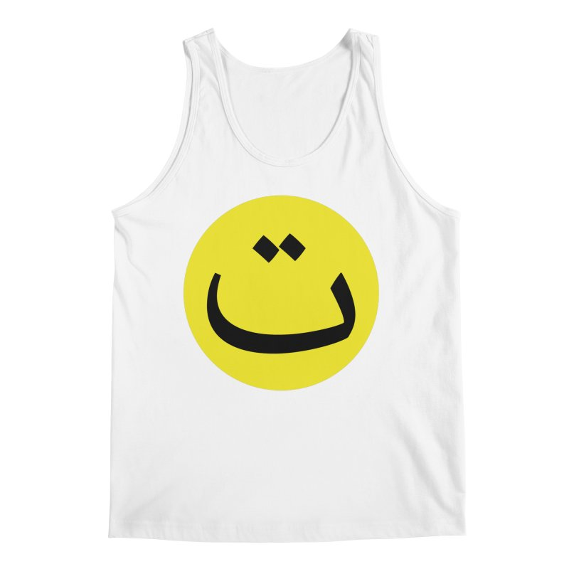 Tah Smiley by Sardine Men's Tank by Sardine