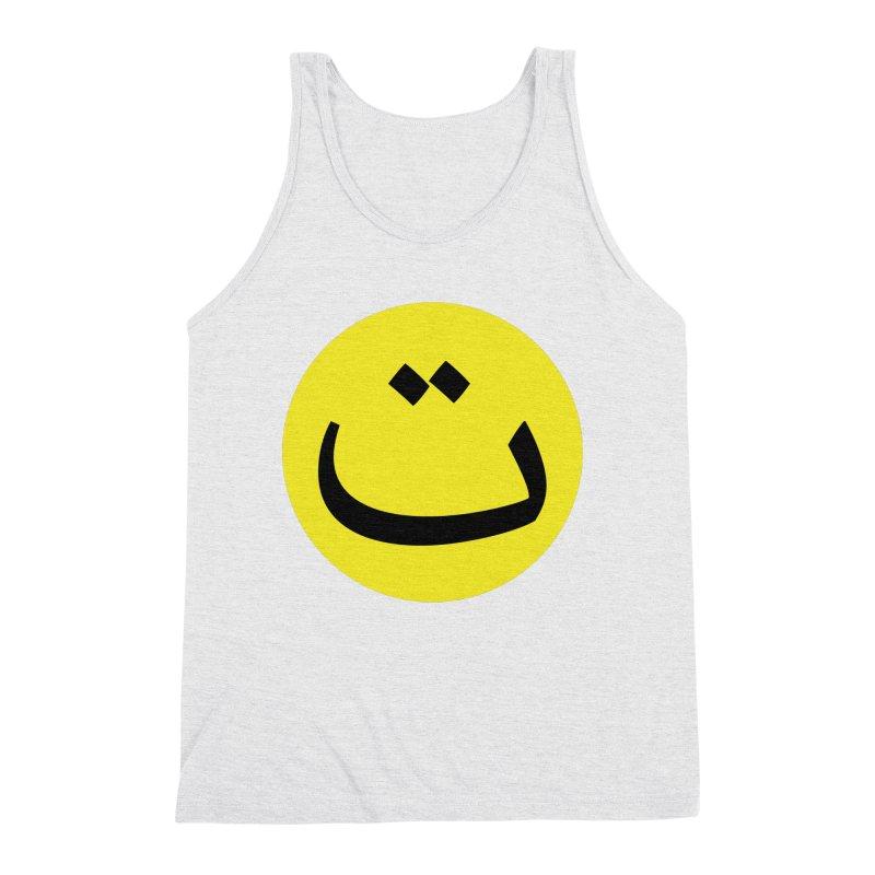 Tah Smiley by Sardine Men's Triblend Tank by Sardine
