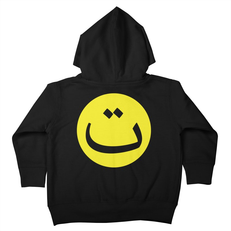 Tah Smiley by Sardine Kids Toddler Zip-Up Hoody by Sardine
