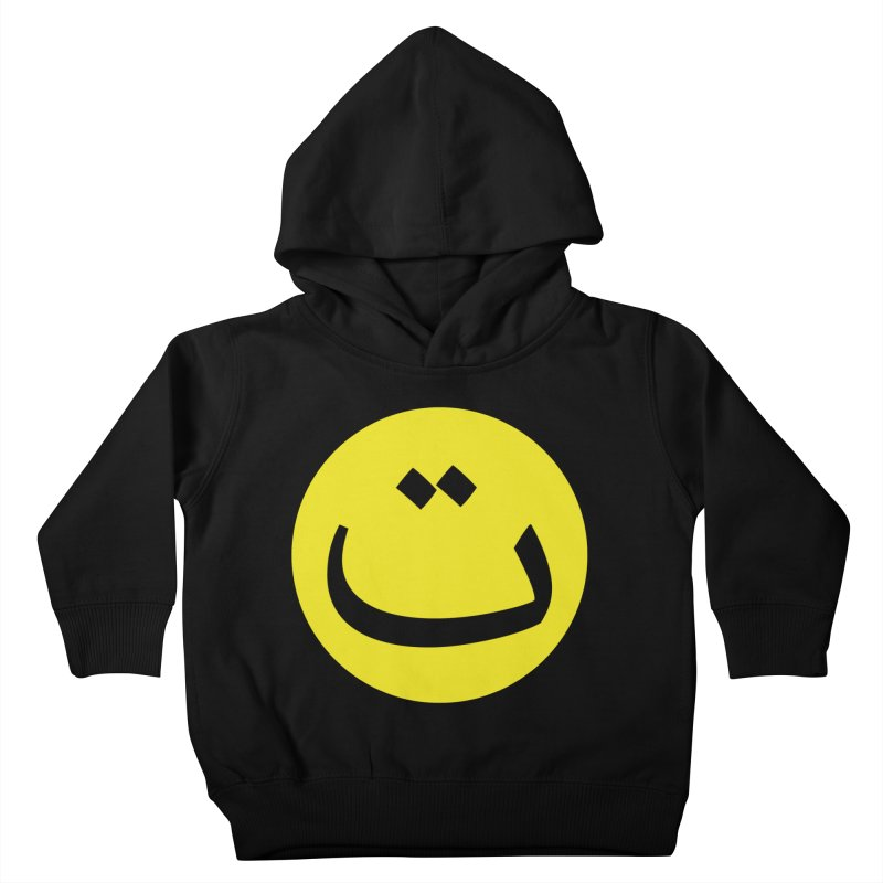 Tah Smiley by Sardine Kids Toddler Pullover Hoody by Sardine