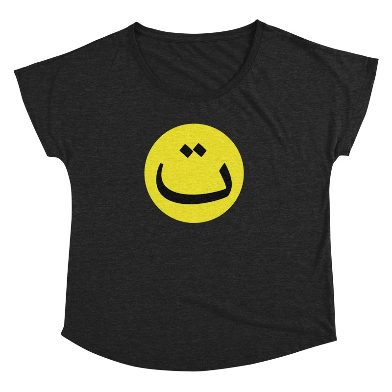 Tah Smiley by Sardine Women's Scoop Neck by Sardine