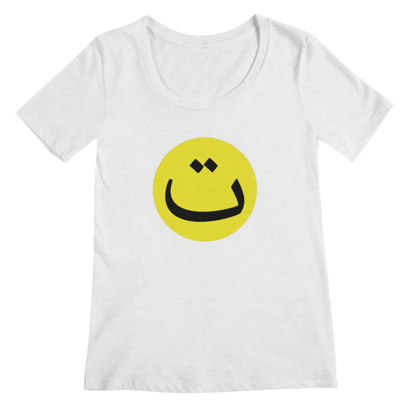 Tah Smiley by Sardine Women's Regular Scoop Neck by Sardine